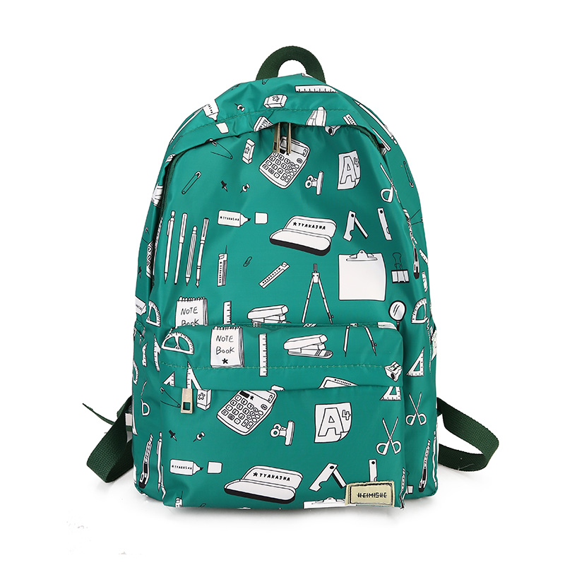 School Supply Pattern Backpack (4 Colours) - Ice Cream Cake