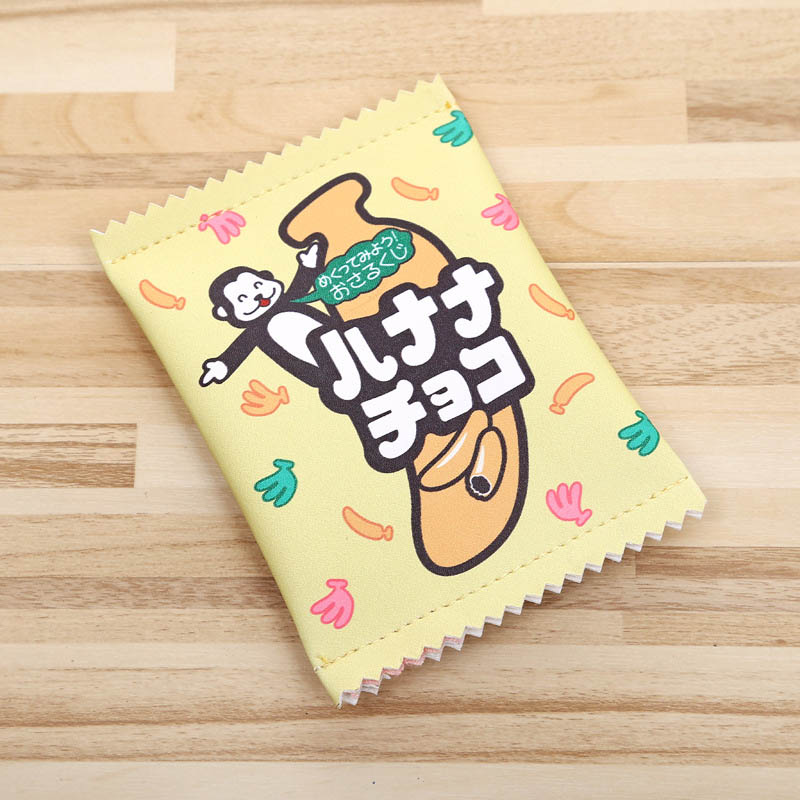 Japanese Snack Zipper Pouches (4 Designs) - Ice Cream Cake