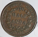 British India 1835 1/2 half anna east india company I0473 combine shipping
