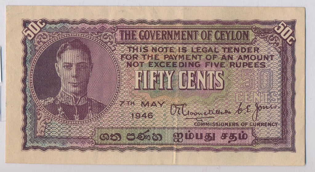 RC0132 Ceylon 1946 50 Cents VF combine shipping
