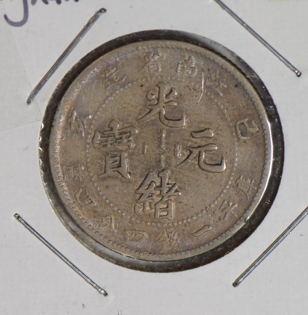 China 1899 20 Cents silver  C0352 combine shipping