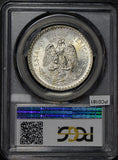 Mexico 1924 Peso silver eagle animal PCGS MS64 rare in this grade PC0161 combine