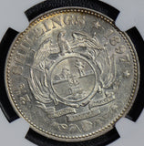 South Africa 1897 2 1/2 Shillings silver NGC AU58 NG0579 combine shipping