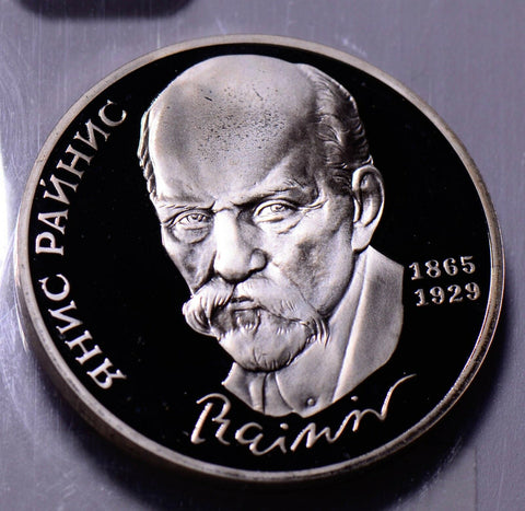 R0039 Russia 1990  Rouble  proof ruble combine shipping