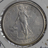 Philippines 1910 S Peso silver AU lustrous P0202 combine shipping
