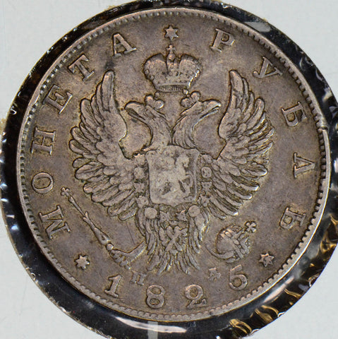 Russia 1825 Rouble silver  R0130 combine shipping