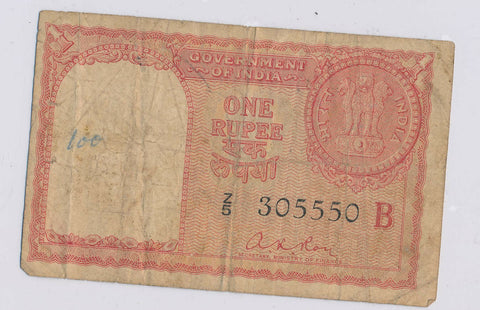 India 1950 ~60 Rupee   pick R1 persian gulf issue reserve bank RC0170 combine sh