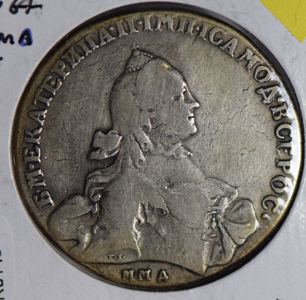 Russia 1764 Rouble silver  R0145 combine shipping