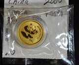 China 2000 10 Yuan gold mint sealed BU 1/10 oz panda GL0066 combine shipping