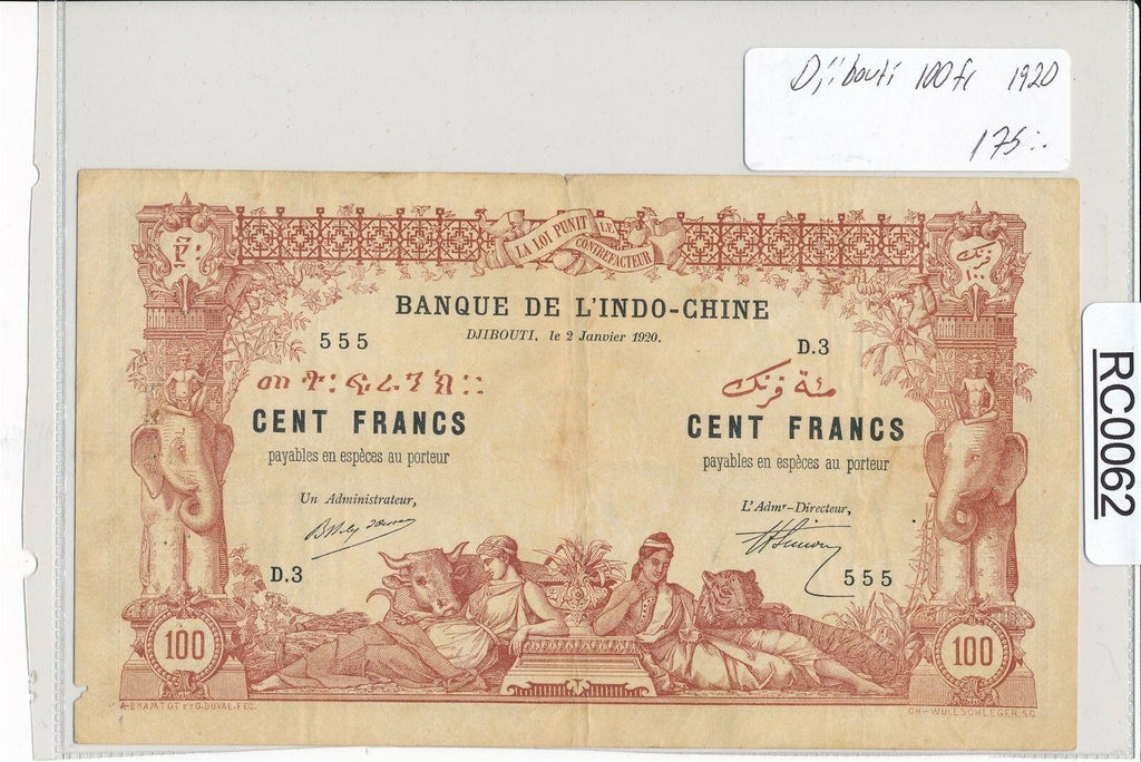 RC0062 French Somaliland 1920  100 Francs  french indo china/djibouti combine sh