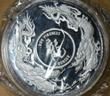 BU0003 Singapore Medal 1986 5 Ounces  Dragon with box combine shipping