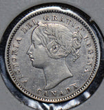 Canada 1898 10 Cents silver  CA0189 combine shipping