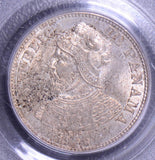 Panama 1916  5 Centesimos PCGS MS 65 rare in this grade! PC0054 combine shippin