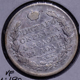 Russia 1830  Rouble  ruble R0067 combine shipping