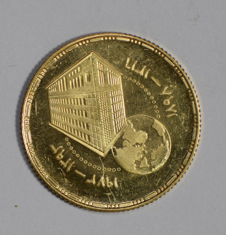 Egypt 1973 Pound gold 75th anniversary national bank of egypt mintage 7000 GL008