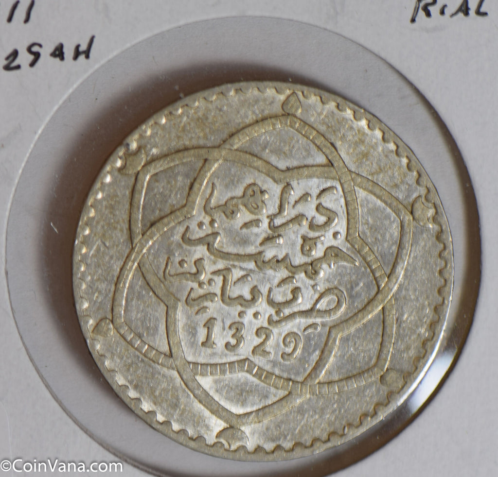Morocco 1911 AH1329 1/2 Real silver  M0307 combine shipping