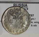 Russia 1757 Polupoltinnik silver 1/4 Rouble Catherine II R0139 combine shipping
