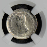 NG0451 Thailand 1876 ~00 1/8 Baht silver NGC AU58 fuang combine shipping