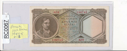 RC0067 Greece 1944  1000 Drachmai  #172 combine shipping