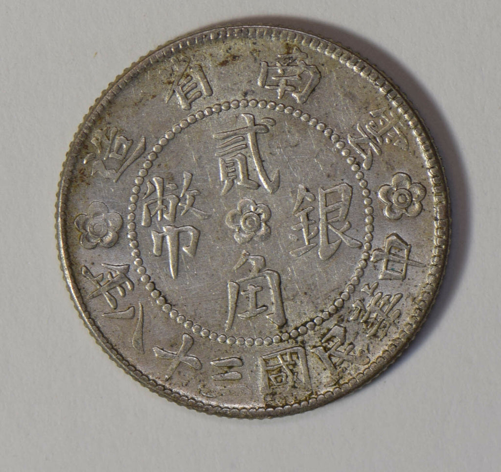 "China 1939 20 Cents silver lustrous Yunnan ""little house"" C0347 combine shipping"
