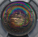 Egypt 50/25/10/5 piastres magenta/rainbow/purple toning, b/t toned morgan dollar