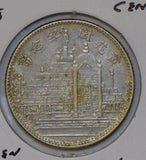 China 1928 20 Cents silver fukien C0340 combine shipping