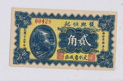 RC0197 China 1937 20 Cents combine shipping