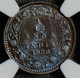 British India 1936 C 1/12 Anna NGC MS65BN calcutta mint NG0406 combine shipping