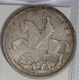 Great Britain 1935 Crown silver  GR0275 combine shipping