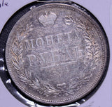 Russia 1844 MW Rouble  ruble R0100 combine shipping