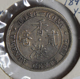 Hong Kong 1892 20 Cents silver  H0177 combine shipping