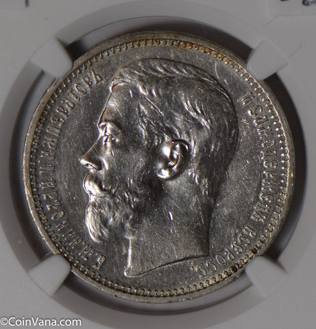 Russia 1914 BC Rouble silver NGC AU55 NG0800 combine shipping