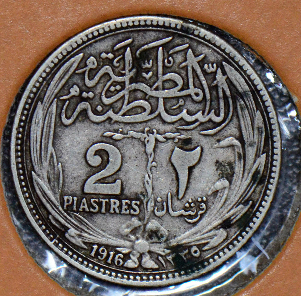 Egypt 1916 2 Piastres silver  190338 combine shipping