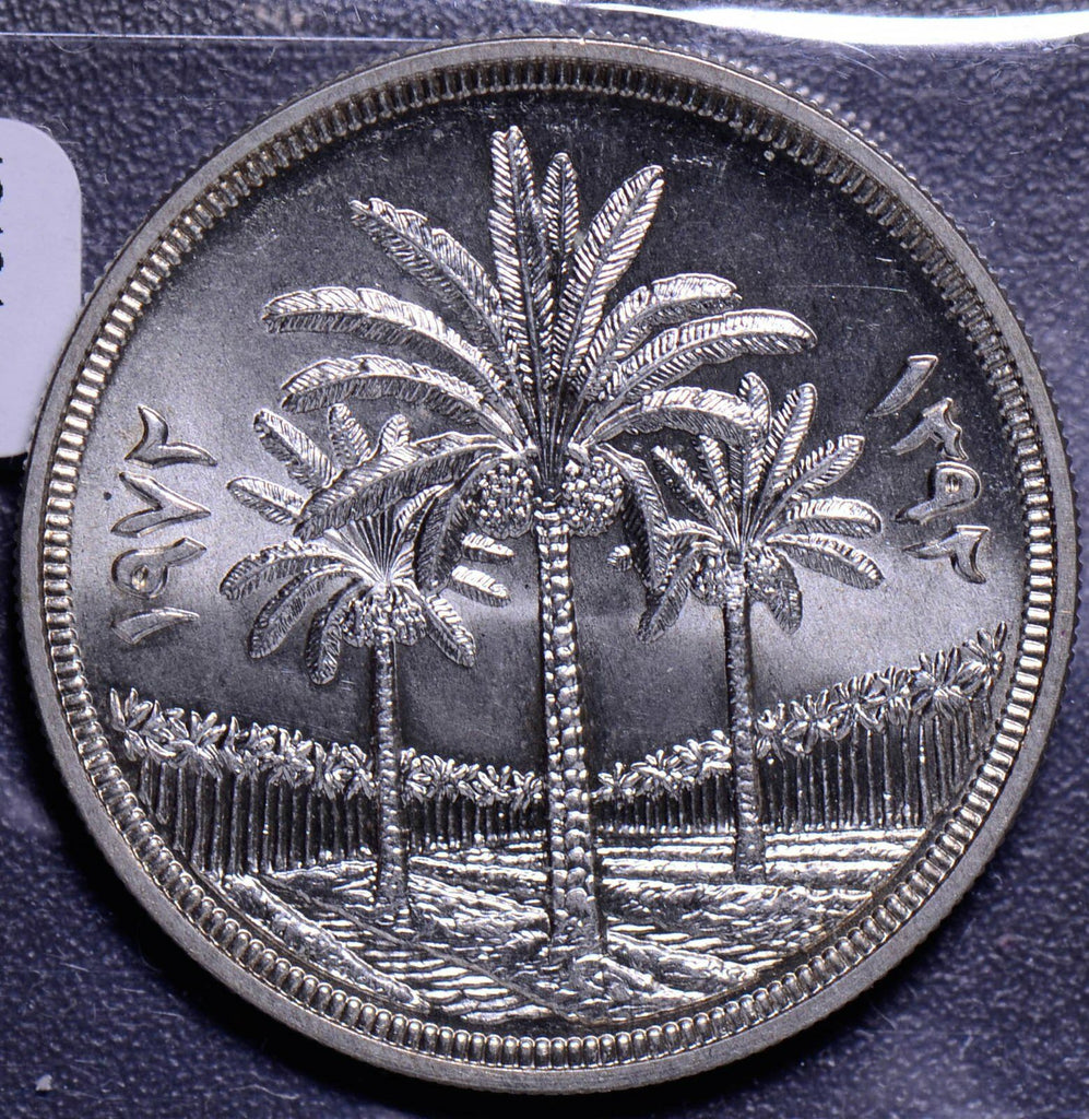 Iraq 1972  Dinar  palm tree I0131 combine shipping