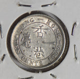 Hong Kong 1899 10 Cents silver  H0160 combine shipping