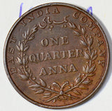 British India 1835 1/4 Anna lion Bengal Calcutta 18 berries, sloping 1, ty I0284