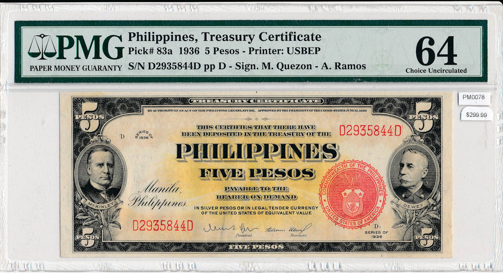 PM0078 Philippines 1936 5 Pesos PMG 64 pick 83a combine shipping