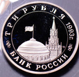 R0040 Russia 1993  3 Roubles  proof ruble combine shipping