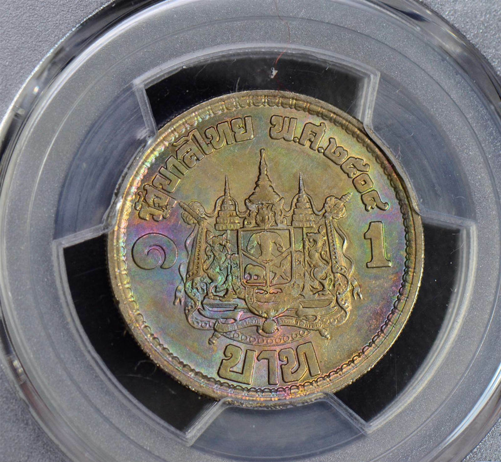 Thailand 1961 BE2504 Baht PCGS MS63 stunning purple blue toning PC0194 combine s