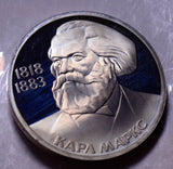 R0062 Russia 1983  Rouble  proof ruble combine shipping