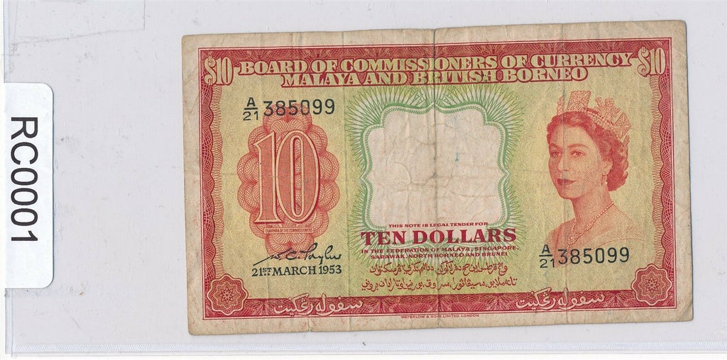 RC0001 Malaya and Borneo 1953  10 Dollars VG pick 3 combine shipping
