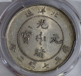China 1899 Dollar silver PCGS AU full luster orginal surface PC0311 combine ship