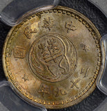 China 1940 10 Fen PCGS MS65 reformed govt. of China gorgeus toning rare in this