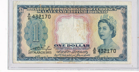RC0105 Malaya and Borneo 1953  Dollar  combine shipping