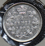 Canada 1898 5 Cents silver  CA0197 combine shipping