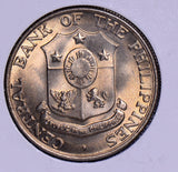 Philippines 1958  50 Centavos P0045 combine shipping