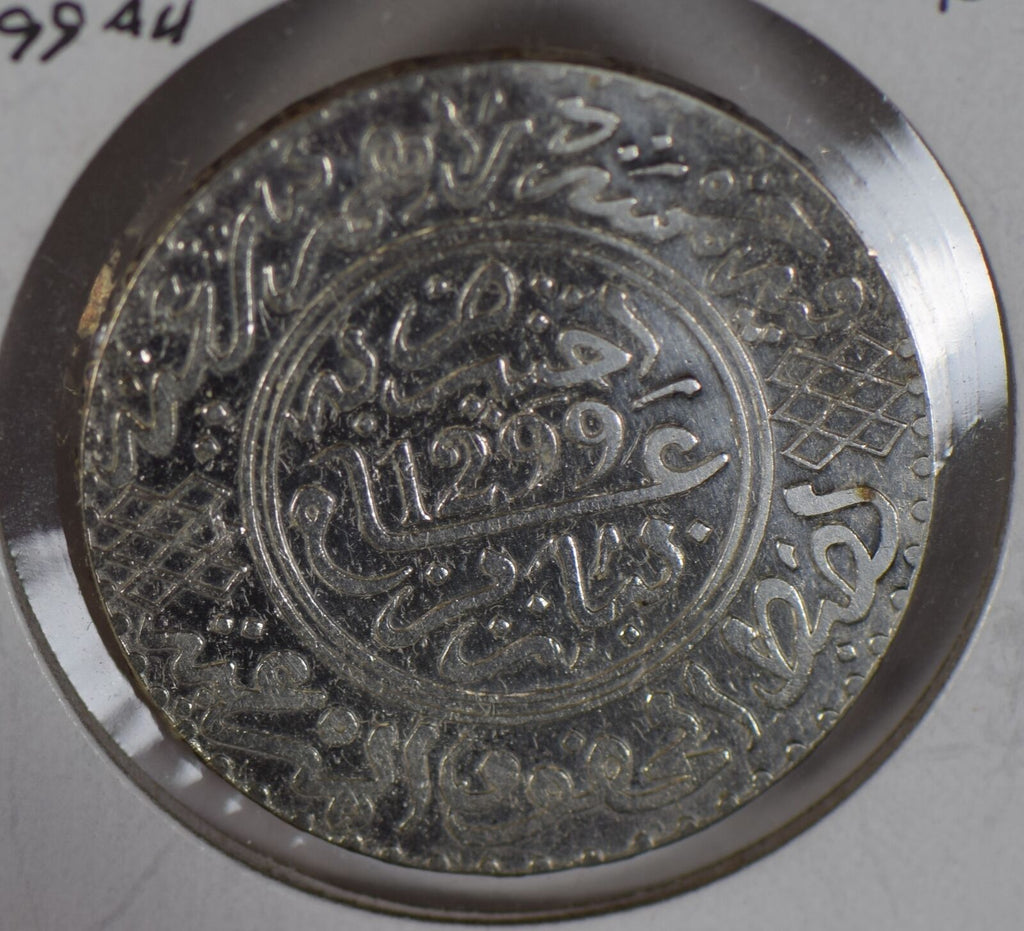 Morocco 1881 AH1299  1/2 Rial 5 Dirham M0309 combine shipping