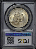 Mexico 1922 Peso silver eagle animal PCGS MS65 rare in this grade PC0155 combine