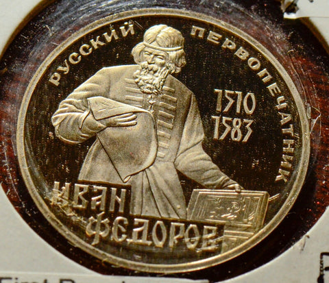 X0206 Russia First Russian Printer Ivan Fedorov 1983 Rouble ruble Proof combine