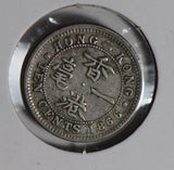 Hong Kong 1866 10 Cents silver  H0156 combine shipping